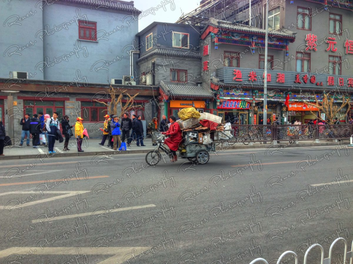 Meishi Street in Beijing China 1 scaled
